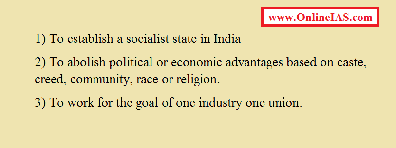 "india a socialist state essay Essay on fundamental rights in india, the industrial 'socialism' envisaged by the indian constitution is not the ""western scheme of state socialism."