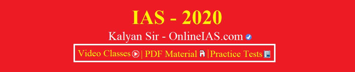 IAS - 2020 (Demo Classes) | Kalyan Sir OnlineIAS com